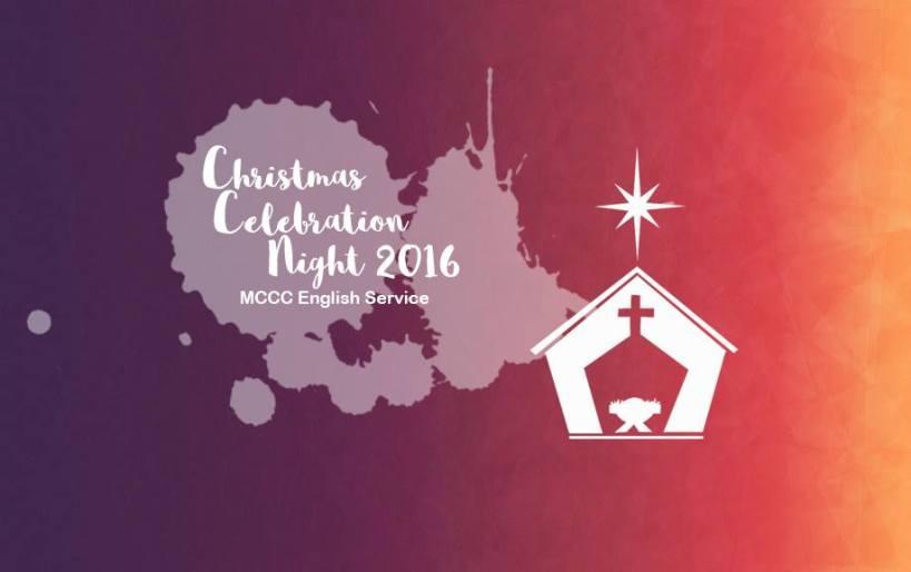 christmascelebrationnight2016-coverpic-mccces