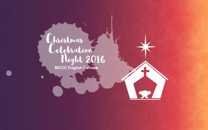christmascelebrationnight2016-coverpic-mccces